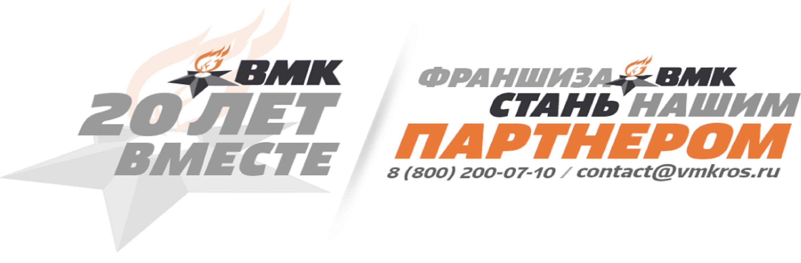 Пахаронные агенства новокузнецка ищу работу