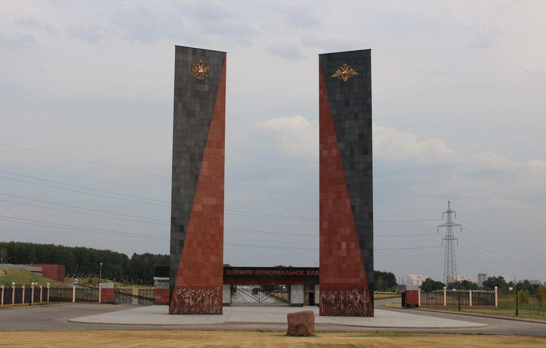 Военно-мемориальная компания: федеральное кладбище